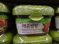 Pulmuone Korean Hot Bean Paste 900G   Fairdinks