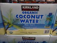 Kirkland Signature Organic Coconut Water 12x330ML | Fairdinks
