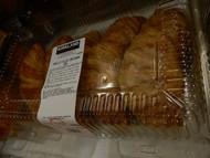 Vanilla Croissant 8 Pack 680 GM | Fairdinks