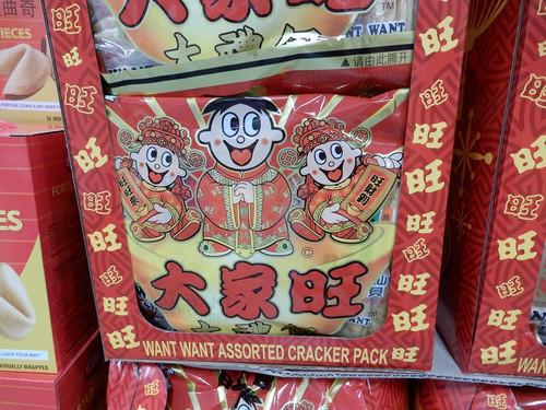 Want Want Assorted Cracker Pack 480G | Fairdinks