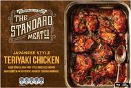 The Standard Meat Co Japanese Style Teriyaki Chicken 1KG | Fairdinks