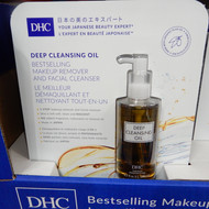 DHC Deep Cleansing Oil 200ML | Fairdinks