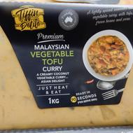 Tiffin Delite Vegetable & Tofu Curry 1KG | Fairdinks