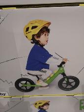 Dino Balance Bike