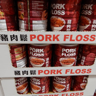 Wei-I Pork Floss 540G | Fairdinks