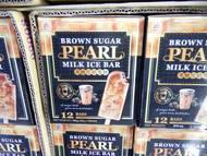 IMEI Brown Sugar Pearl Ice Bar 876ML 12CT | Fairdinks