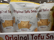 Balance Grow Original Tofu Snacks 350G | Fairdinks