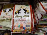 Chang Siam Thai Hom Mali Jasmine Rice 5KG | Fairdinks