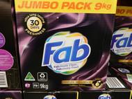 Fab Sublime Velvet Powder 9KG | Fairdinks