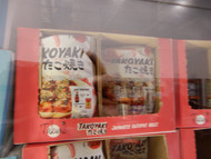 Tayumi Takoyaki Bites 1.5KG 50pc | Fairdinks