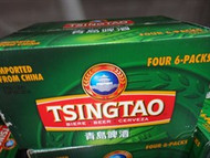 Tsingtao Chinese Beer 24 x 330ml Bottles | Fairdinks