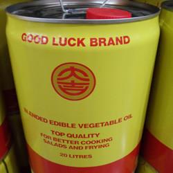 Good Luck Vegetable Oil 20L | Fairdinks