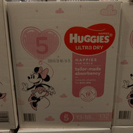 Huggies Nappies Size 5 Walker Girl 132 Count. 13 to 18 KG