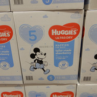 Huggies Nappies Size 5 Walker Boy 132 Count. 13 to 18 KG