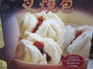 King of King Barbeque Pork Buns 12 Pieces | Fairdinks
