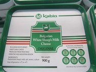 Kebia Bulgarian Sheep's Cheese 900g | Fairdinks