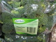 Broccoli Florets 1kg | Fairdinks