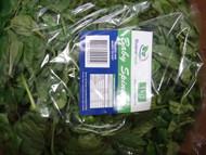 Baby Spinach 1kg