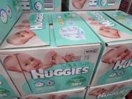 Huggies Baby Wipes Fragrance Free 384 pack | Fairdinks