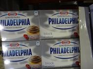 Kraft Philadelphia Block 4 x 250G | Fairdinks