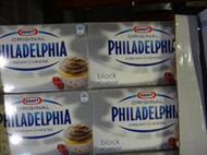 Kraft Philadelphia Block 4 x 250G | Fairdinks