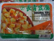 Unigreen Original Tofu 900G | Fairdinks