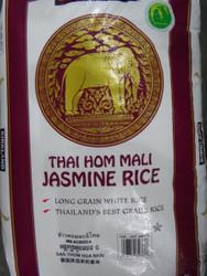 Kirkland Signature Thai Hommali Jasmine Rice 22.7KG | Fairdinks