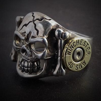Skull Bullet Ring