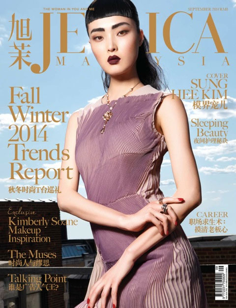 press-jessica-september-2014-cover