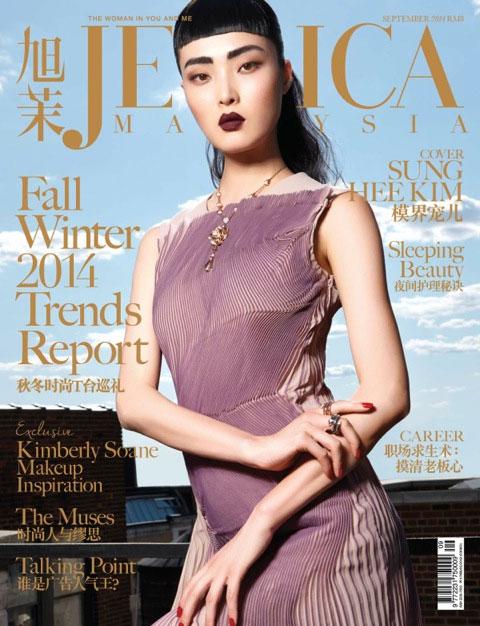 press-jessica-september-2014-cover