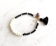 Back + White Tassel Bracelet: ONLY ONE EVER!