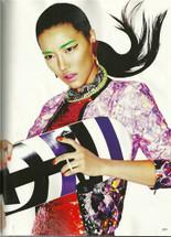 Kohana Ring - As Seen in Flare magazine, on Olivia Holt, and on Keke Palmer for PerezHilton.com!