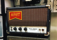 NEW BENSON TALL BIRD TUBE DRIVEN SPRING REVERB