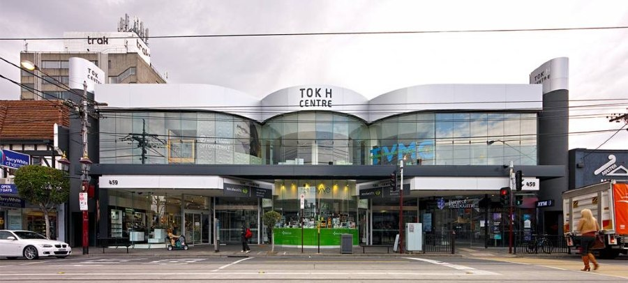 HEARING SAVERS Toorak Clinic