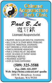 Laminated Color Business Cards - Ultimate Medical1