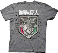 Attack On Titan Shield Adult T-shirt