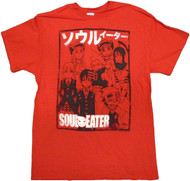 Soul Eater Team Outline Adult T-Shirt