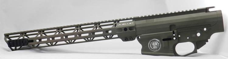 JL Billet AR Matched Set and Handguard