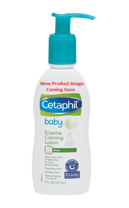 Baby Moisturizing Lotion