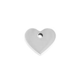 Miniature Charm Heart - SILVER