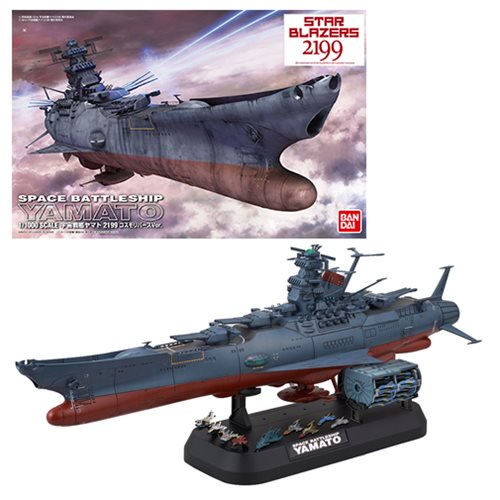 1/1000 Space Battleship Yamato 2199 Cosmo Reverse Version