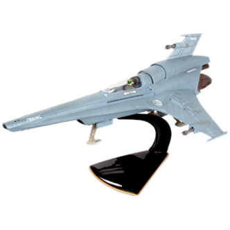 battlestar-galactica-viper-mk-vii-model-kit-mm916-.jpg
