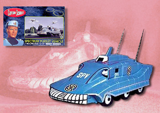 captain-scarlet-spectrum-pursuit-vehicle-model-kit-aoshima.jpg