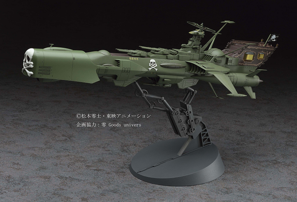 Captain Harlock SPACE PIRATE BATTLESHIP ARCADIA 1/1500 Scale Model Kit