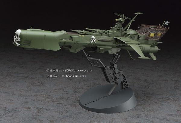 Captain Harlock SPACE PIRATE BATTLESHIP ARCADIA 1/1500 Scale Model Kit