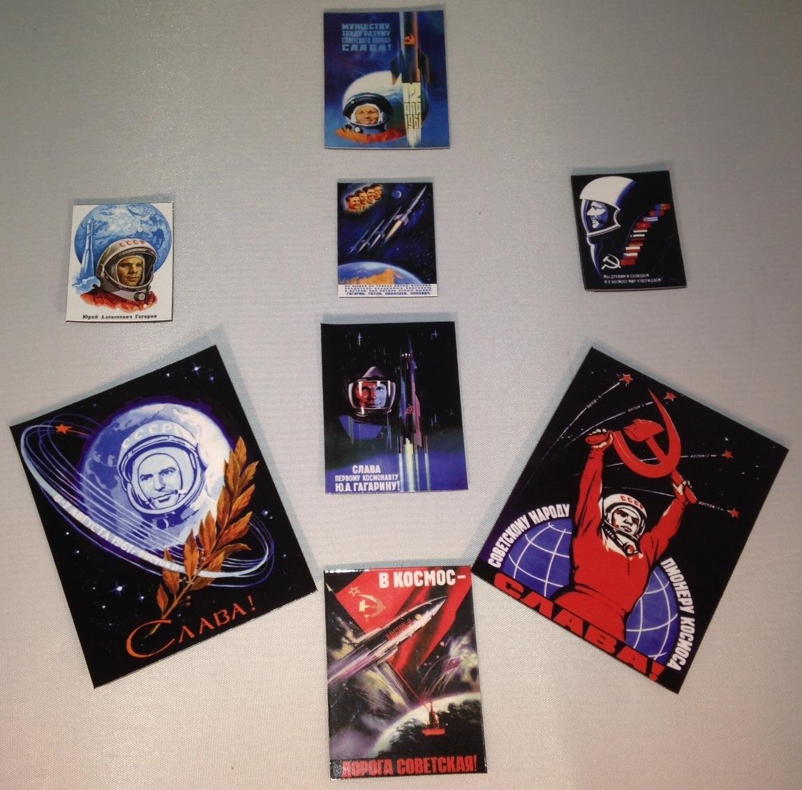 soviet-space-magnets.jpg