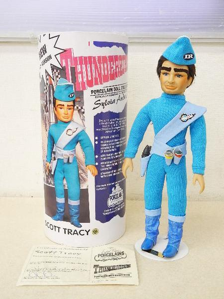 thunderbirds-14-inch-porcelain-doll-scott-tracy.jpg
