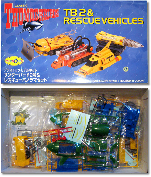 thunderbirds-tb2-and-rescue-vehicles-model-set.jpg
