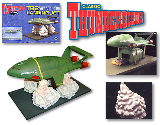 thunderbirds-tb2-landing-jet-model-kit.jpg
