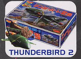 thunderbirds-yujin-tb2-art-box-figure.jpg